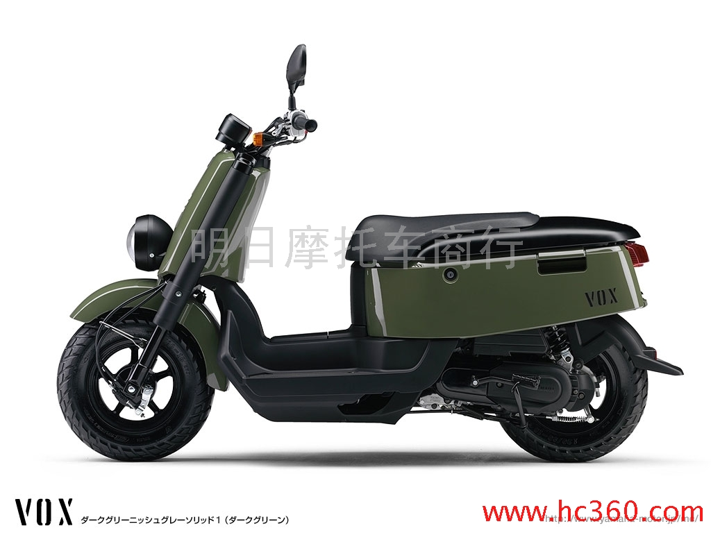 Yamaha Scooter Japan
